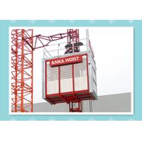 China Power Station Construction Builders Hoist , Personnel And Materials Hoist wholesale