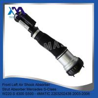China Air Suspension Strut Shock Absorber For Mercedes W220 2203202438 2003-2006 wholesale