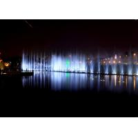 China musical water fountain outside water fountain on the sea stainless steel fountain on sale