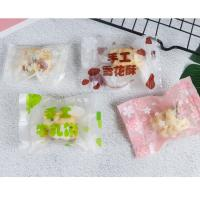 China Custom Printed Ice Fruit Candy Packaging Plastic Bags Wholesale With Logo on sale