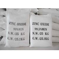 China CAS No. 1314-13-2 Direct method Zinc Oxide Powder , White Zno Powder SGS ROSH wholesale