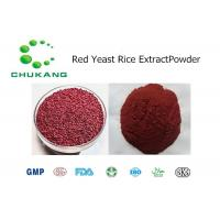 China Food Grade Plant Extract Powder Red Yeast Rice Extract 1% 4% Lovastatin  Monacolin K wholesale