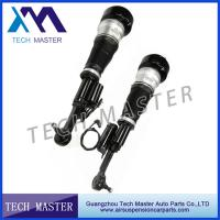 China Mercedes W221 Front Left Car Shock Absorber Air Suspension 4 Matic 2213200438 wholesale