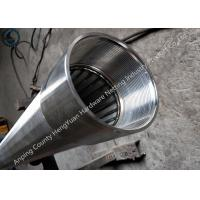 China Sliver SS Threaded Coupling Wedge Wire Screen Pipe For Water Well Drilling wholesale