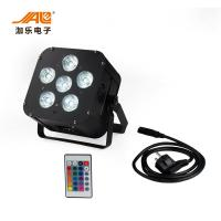 China No Fan 6PCS Battery LED Par Can Stage Lights IP33 100 Thousand Hours Lifespan wholesale