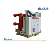 Buy cheap 24kv High Voltage Circuit Breaker , Ac Circuit Breaker Vacuum Are - Extinguishing Chamber from wholesalers