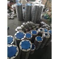 China DIN2558 oval plain threaded flange PN6 wholesale