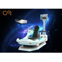 China Entertainment VR Racing Simulator , Race Car Simulator Full Motion Seat wholesale