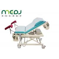 China Height adjuatable gynecological examination table electric power gyn exam table wholesale