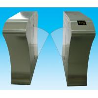 China Automate security gate barrier compatible with IC card, ID card, bar code, fingerprint wholesale
