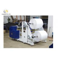 China Double layers cash register thermal paper roll slitting rewinding machine wholesale