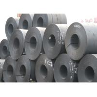 China SG295 Hot Rolled Steel Coil JIS G3116 Standard 2.50mm*1070mm for lpg gas cylinder wholesale