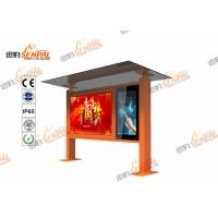China Fan Cooling Outdoor LCD Digital Signage Kiosk Zinc Coated Steel Enclosure Material wholesale