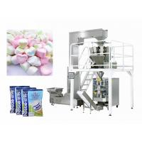 China Soft Cotton Candy Packaging Machine High Speed 5-55 Bag / Min 2.4KVA wholesale