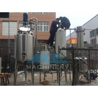 China Pilot Test Compact High Efficiency Triple-Effect Falling Film Evaporator wholesale