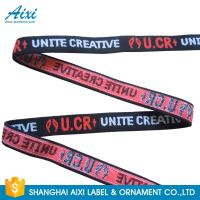 China Nylon / Polyester / Cotton Soft Underwear Jacquard Elastic Waistband Reflective Tape wholesale