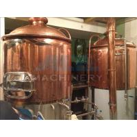 Quality food grade alcohol turnkey distillation equipment 20000LPD in Myanmar for sale