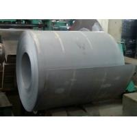 Buy cheap Oil Casing Hot Rolled Steel Coil Thickness 5.0 - 16.7mm API Standard from wholesalers