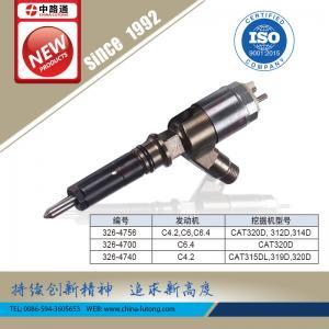 China cat 3406e solenoid valves CAT c13 fuel transfer pump wholesale