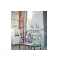 Buy cheap Medical Industrial Oxygen Plant , Pure Cryogenic Oxygen Plant from wholesalers
