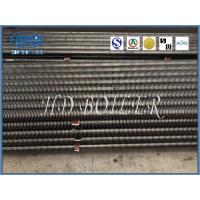 China Customized Integral Spiral Steam Boiler Fin Tube Carbon Steel / Stainless Steel wholesale
