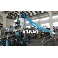 China PP Non woven fabrics pelletizing machine wholesale