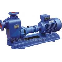 China New Products Self Priming Pump Horizontal Single Stage Centrifugal Pump wholesale