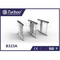 China Anti - Collision slience multiple Smart glass office  barrier optical low cost pedestrian  turnstiles wholesale