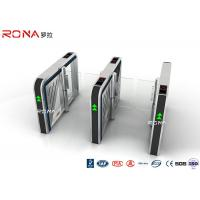 Buy cheap Servo Driving Motor Speed Gate Turnstile Access Control High Intelligent Speed from wholesalers