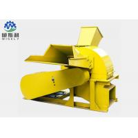China Mini Garden Leaf Chipper Shredder / Wood Chipper Grinder Machine 0.4-0.8t/H on sale