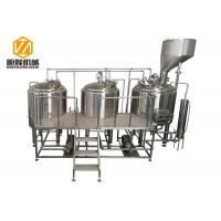 China Electric gas steam heating beer production equipment with malt hopper wholesale