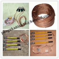 China Portable electrical earth rod&ground rod,H.V. Earth rod&earthing sets wholesale