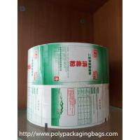 Buy cheap Printed Aluminum Foil Roll / Laminated Printed Plastic Film For Packaging Food from wholesalers