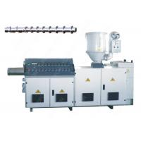 China High Speed Single Screw Plastic Extruder Precise Control For HDPE Pipe Sheet Extrusion wholesale