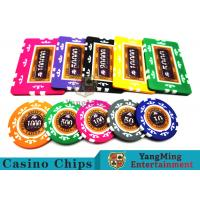 China 760 Pcs Texas Holdem Style Clay Poker Chips With Real Aluminum Case wholesale