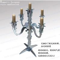 Buy cheap CH-125-1 mirror mosaic candle holder from wholesalers