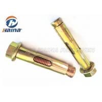 China Medium Duty Expansion Anchor Bolt with Flange Round Hook Head Style wholesale