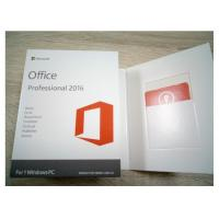 Online Activation Microsoft Office Professional Plus 2016 Download With Product Key