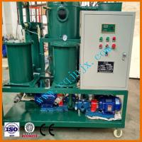 China ZLA-150 Vacuum Oil Purifier for insulation oil wholesale