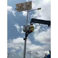 China solar street light separate with pole battery controller all year light on solar panel post pole high power wholesale