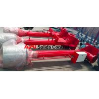 China Oilfield drilling mud cleaning system AFI flare ignition device for sale wholesale