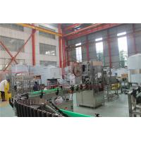 China Linear Bottled Water Production Line Soy Sauce Stick Labeling Machine wholesale