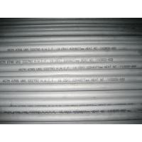 China Duplex Stainless Steel  Pipe,ASTM A789, ASTM A790, UNS32750, UNS32760 Pickled And Annealed, wholesale