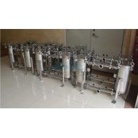 Quality Single Bag Vessels With Quick Lock Easy Open/Close Design Industrial Grade Liquid Filter Bag Housing for sale