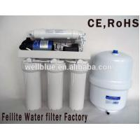 China Home Use Reverse Osmosis Water Purifier , Drinking Water RO Filtration System wholesale