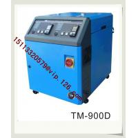 China Dual PID Control Mold Temperature controllers on sale
