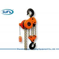 China Heavy Duty Motor 10 Ton Chain Hoist , Chain Electric Hoist For Building wholesale