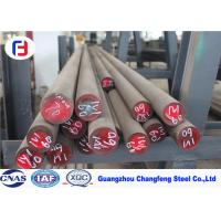 China D2 1.2379 Cold Work Tool Steel Hot Rolled For Long Run Tooling Applications wholesale
