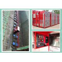 China Electric Construction Material Hoist Builders Lift With 2 Motors Driven wholesale
