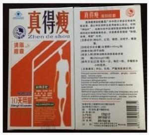 Buy cheap Zhendeshou Herbal Weight Loss Capsules Botanical Slimming Medicine from wholesalers